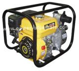 3inch Gasoline Water Pump - European Standard (ZH30CX) Manufactures