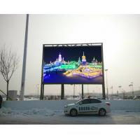 Buy cheap P16 HD Advertising LED Screen Outdoor/LED Display Outdoor Big Advertising Billboard from wholesalers