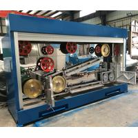 Adjustable Speed Wire Annealing Machine Water Cooling For Rod Breakdown Machine Manufactures