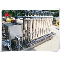 Automatic Industrial Water Treatment Systems 98% Organic Matters / Bacteria Removal Manufactures