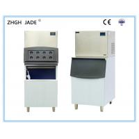 50Hz Intelligent Crescent Cube Ice Maker With Ice Thickness Control System Manufactures