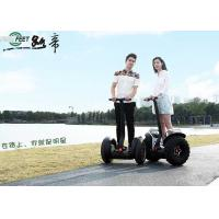 Quality Adult Battery Powered Off Road Electric Scooter 2000W , High Speed for sale