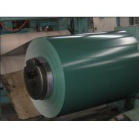 High Strength Color Coated Steel Coil Skin Passed GB JIS SPCC CGCC Manufactures