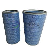 Air inlet Gas Turbine Filters Replacement P191280 Model 7.1 KG Weight Manufactures
