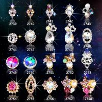 Hot NEW Wholesale Alloy Jewelry 3D Nail Art Jewelry Nail rhinestones Sticker Supplier Number ML2739-2758 Manufactures