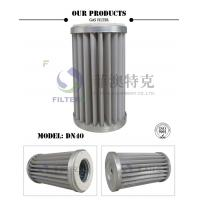 Stainless Steel Mesh Gas In Air Filter, Pleated DN40 Natural Gas Line Filter Manufactures