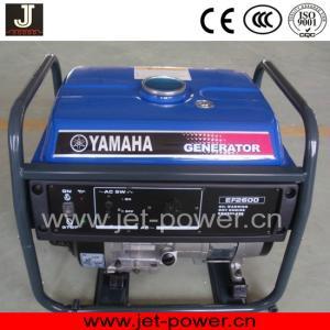 2300w yamaha gasoline generators Manufactures