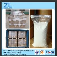 4-Aminophenylarsonic acid,CAS NO.:98-50-0 Manufactures