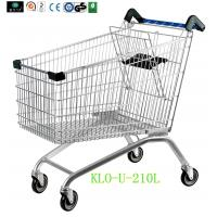European Style Disabled Supermarket Shopping Trolley Cart With Baby Seat Manufactures
