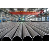 China St52 DIN1629 34CrMo4 SAE JIS Hot Rolled Steel Tube / Thin Wall Seamless Steel Pipe on sale