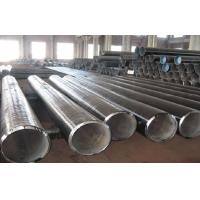 Quality 12 Inch Seamless Line Pipe for sale