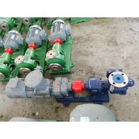 Self Priming Centrifugal Transfer Pump For Petroleum , Chemistry Industry Manufactures