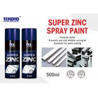 China Lead Free Zinc Galvanizing Spray For Steel Rust Protection And Corrosion Inhibition on sale