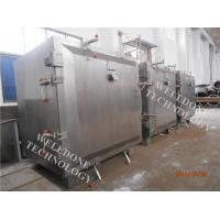 Industrial Steam Heating Vacuum Tray Dryer No Cross Contamination 2 . 2 - 55kw Manufactures