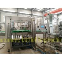 Automatic Alcoholic Beverage Filling Machine Juice / Drink Water Bottling Machine Manufactures