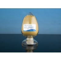 2000Da Yellow Enzyme Water Soluble  Chitosan Oligosaccharide Manufactures
