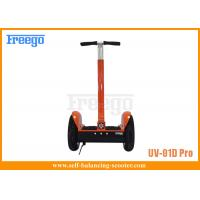 Two Wheel Self Balancing Electric Scooter Gyro Stablize 3 Gyroscope For Tour Manufactures