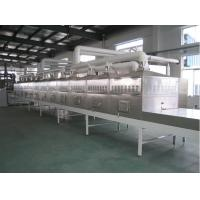 Application of Microwave Drying Equipment for Sweet Taro Manufactures