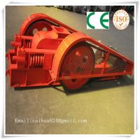 Double roller primary crusher Manufactures