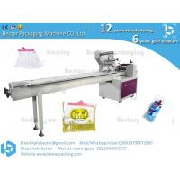 Soap bar packaging machine price toliet soap wrapping machine soap film wrapping machine,horizontal flow wrap packing