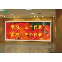High quality full color advertising indoor led display P5 led indoor screen/led screen Manufactures