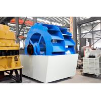 China Industrial sand washing machine XS2610 on sale