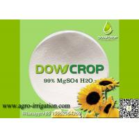 DOWCROP HIGH QUALITY 100% WATER SOLUBLE MONO SULPHATE MAGNESIUM 99% WHITE POWDER MICRO NUTRIENTS FERTILIZER Manufactures