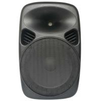 High Power Professional PA Loudspeaker Manufactures