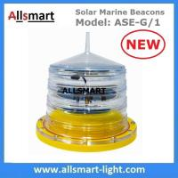 Solar Marine Beacon Light Solar Aviation Obstruction Light Sea Navigation Buoy Lamp for Ship Aquaculture Bridge Tower Manufactures