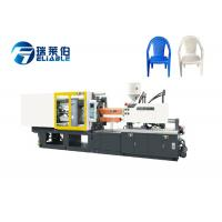 Energy Saving Mini Plastic Injection Molding Machine For Making Plastic Chair Manufactures