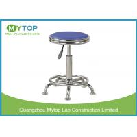 PU Surface Armless Office Chairs With Wheels , Lab Bench Stools 420 mm - 560 mm Manufactures