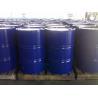 Buy cheap Triethylene Glycol TEG from wholesalers