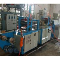 5-15kg/H Water Quenched Blown Film Extrusion Machine High Performance Manufactures