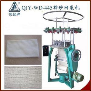 China stockinette /mutton cloth knitting machine on sale