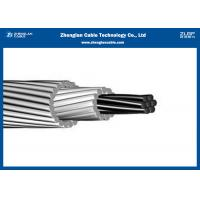 High Tension ACSR Bare Electrical Wire Excellent Corrosion Resistance(AAC, AAAC, ACSR) Manufactures