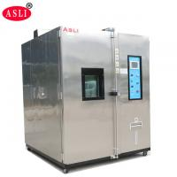 Buy cheap -70℃ ~+150℃ Lab Constant Temperature Humidity Chamber Inserted Mobile Pulley for PVC Testing from wholesalers