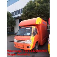 Quality 2017s new forland 4*2 RHD 39KW diesel mobile kitchen vending truck for sale, forland mobile food minivan for sale for sale