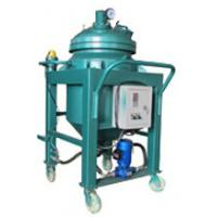 agitator; amalgamator; blender; mixing beater mixing plant Manufactures