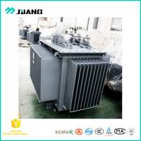 Customized 11kv to 33kv power distribution transformer oil immersedmaximum 20mva warranty 5years ISO9001 Approval Manufactures