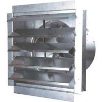 China Wall Mounted Industrial Exhaust Fan (OFS) on sale