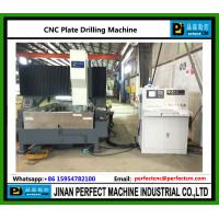 Buy cheap CNC Plate Drilling Machine in China Top Advanced Structure CNC Drilling Machine from wholesalers