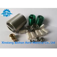 China stainless steel wire threaded insert M2-M60 Bashan Supply carton steel stainless steel on sale