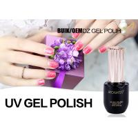 Long Lasting Matte One Step Gel Nail Polish For Nail Salon 200 Colors Manufactures