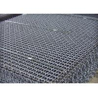 Uniform Square Crimped Wire Mesh Mining Screen Galvanized Pig Floor Mesh 0.1-8 Hole Manufactures
