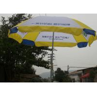 Manual Open Colorful Outdoor Parasol Umbrella With 420D High Density Fabric Manufactures