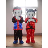 Custom Women Inflatable Costumes , Blow Up Party Costumes Kids Manufactures