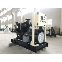 Buy cheap Tightly structure 12KW / 15KVA Yanmar Generator Sea Water cooled With H insulation class alternator from wholesalers