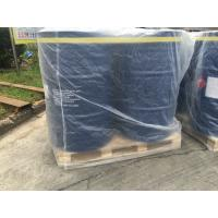 Buy cheap Pesticide Propylene Glycol N - Propyl Ether PNP Solvent Dispersing Agent Thinner For Coating Ink from wholesalers