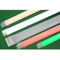 1200mm RGB color LED tube light Manufactures