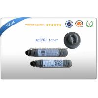 Compatible Black Ricoh Toner Cartridge 2501S For Aficio MP 2501 Copier Machine Manufactures